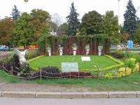 «В саду – победа!» Московского государственного объединенного музея-заповедника «Коломенское-Измайлово-Лефортово-Люблино»