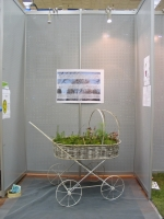 Ясли-сад (Дмитрий, Надежда и Василий Журовы)