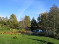 Пейзажная часть парка осенью