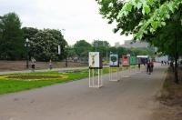 Выставка эко-плакатов. «Зеленая неделя» 2012 в Парке Горького.