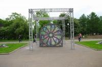 «Житие Гомера». «Зеленая неделя» 2012 в Парке Горького.