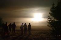 Территория «Лабиринт» ночью.