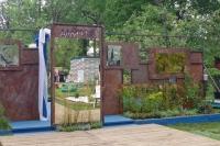 Большой сад «Зеркала». Авторы Марина Береснева, Мария Принтц
