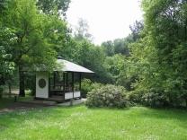 Японский сад в Главном Ботаническом Саду