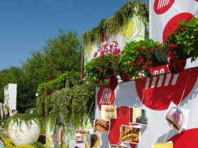 «Moscow Flower Show» 2012