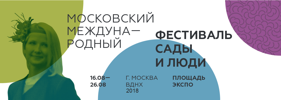 http://sadiludi.ru/
